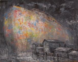 """""""El Arca en La Boca"""" - Óleo, 40 X 50 cm."""